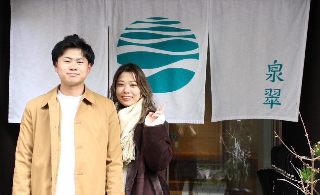 城崎温泉 カップル旅行 旅館