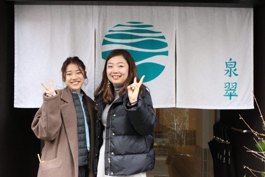 城崎温泉 旅行 正月