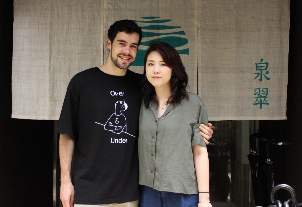 城崎温泉 カップル旅行